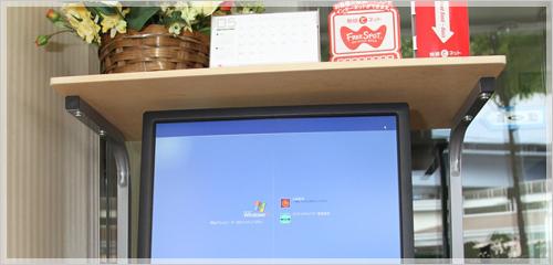 くつろぎスペースには、パソコンも完備しております。インターネット等にご利用下さい。